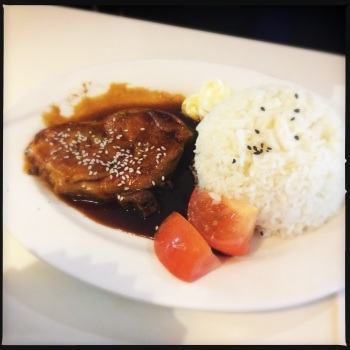 Teriyaki Chicken Rice (AU$9.90)